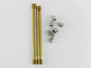 Шпильки цилиндра GY6-125/150cc (комплект 4 шт + гайки + направляющие)