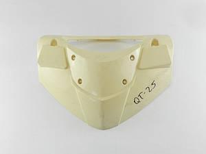 Пластик головы (торпедо) QT-25, под покраску