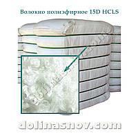 Волокно 10 кг холлофайбер силиконизированое 15D64 - наполнитель для мебели, подушек и игрушек
