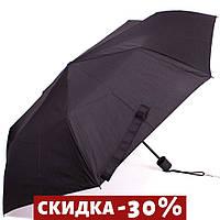 Складной зонт Airton Зонт мужской компактный механический Черный