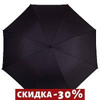 Зонт-трость Doppler Зонт-трость женский полуавтомат  Черный