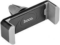 Держатель автомобильный HOCO CPH01 7090, серый, фото 1