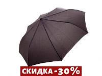 Складной зонт Doppler Зонт мужской полуавтомат Серый