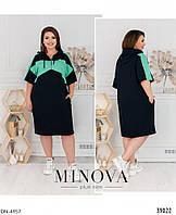 Удобное повседневное спортивное платье с карманами размеры 50-60 арт 17-200