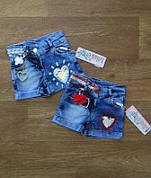 Шорты джинсовые для девочки турецкие,детская одежда Турция,интернет магазин детской одежды,джинс