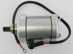 Стартер 4т CG-150/200cc/ZUBR/Мото 11 шлицов, ø-14мм