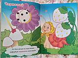 Раскраски «Учимся играя» Цвета, фото 2
