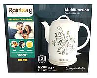 Чайник керамический Rainberg rb-908 дисковый 2 л, фото 1