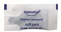Термопаста Halnziye HY510(1.9 Вт/м·К, 0.5г), пакет для ноутбука