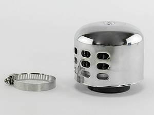 Фильтр нулевик ø-35мм с  железным колпаком прямой