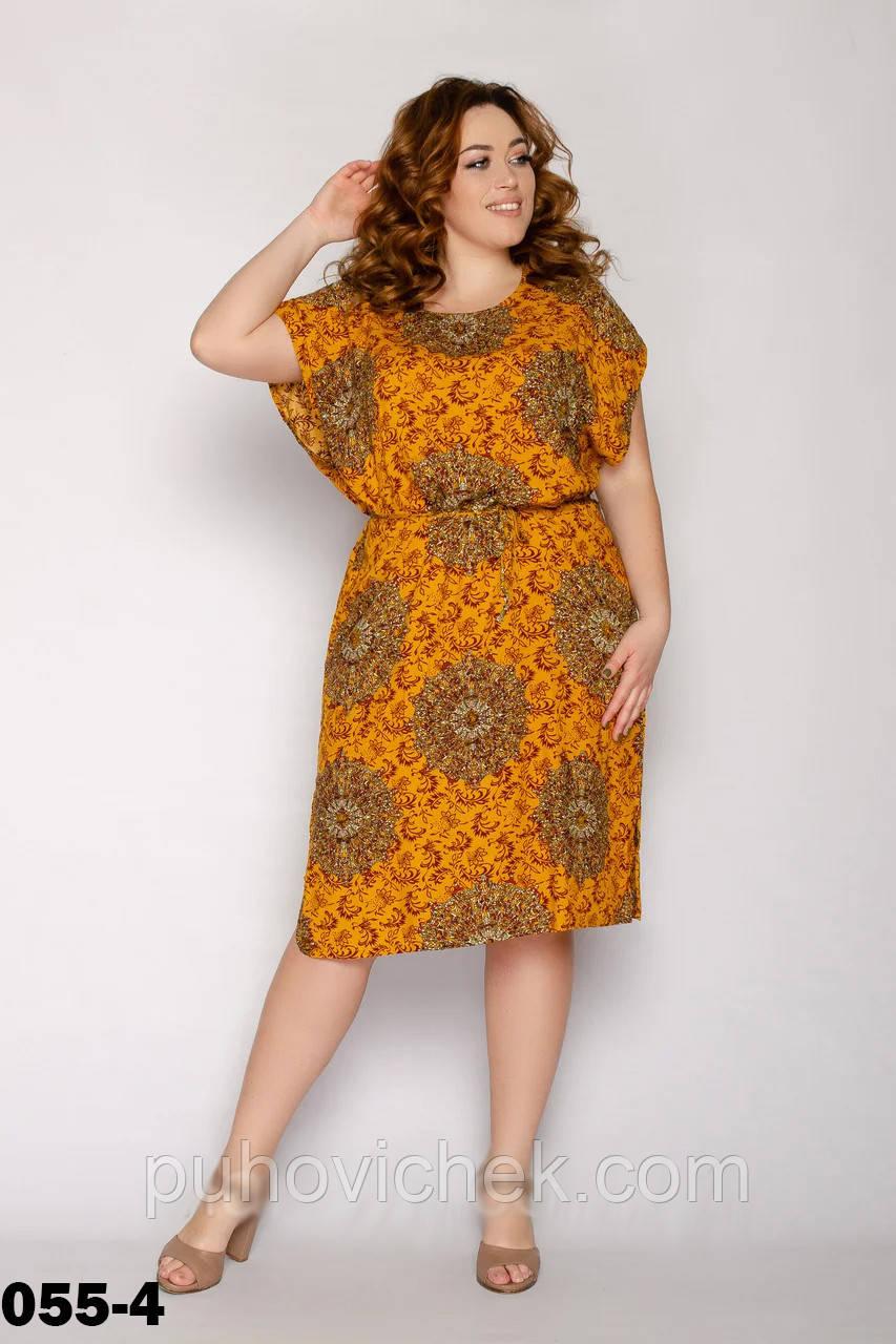 Модное летнее платье женское размеры 50-54
