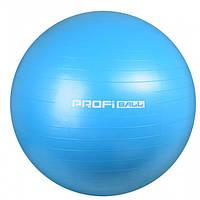 Фітбол М'яч для фітнесу 85 см Profiball для гімнастики пілатесу схуднення вагітних дітей Блакитний, фото 1