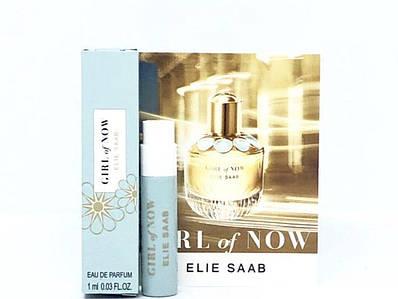 ПРОБНИК 1 мл елітна парфюмированая вода ELIE SAAB Girl Of Now оригінал, східний квітковий аромат