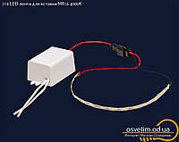 716 LED лента для вставки MR16 4000K