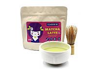 Чай Матча (Маття) латте с сахаром, 250 грамм (японский зелёный чай)