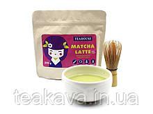 Чай Матчу (Маття) латте з цукром, 250 грам (японський зелений чай)
