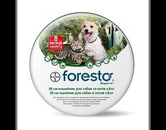 Ошейник Bayer Foresto (от блох, клещей и яиц блох) для собак и котов 38см