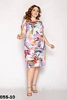 Красивое женское платье летнее размеры 50-54