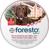 Ошейник Bayer Foresto (от блох, клещей и яиц блох) для собак 70см
