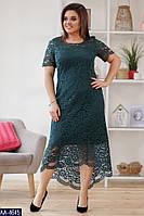 Ассиметричное гипюровое платье за колено размеры 50-56 арт 188