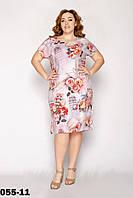 Модное женское платье летнее размеры 50-54