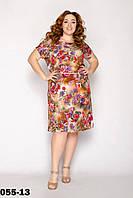Повседневное летнее платье женское размеры 50-54