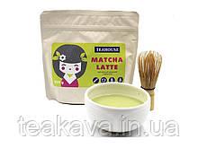 Чай Матчу (Маття) латте, 250 грам (японський зелений чай)