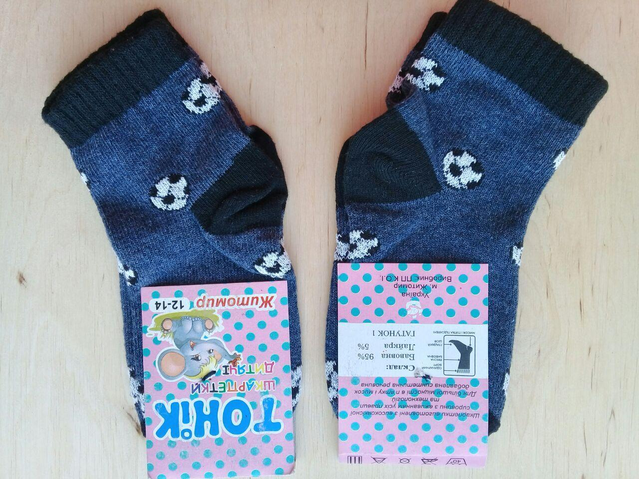 Носочки детские хлопковые  Житомир 1-3года