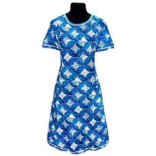 Платье трикотажное, фото 2