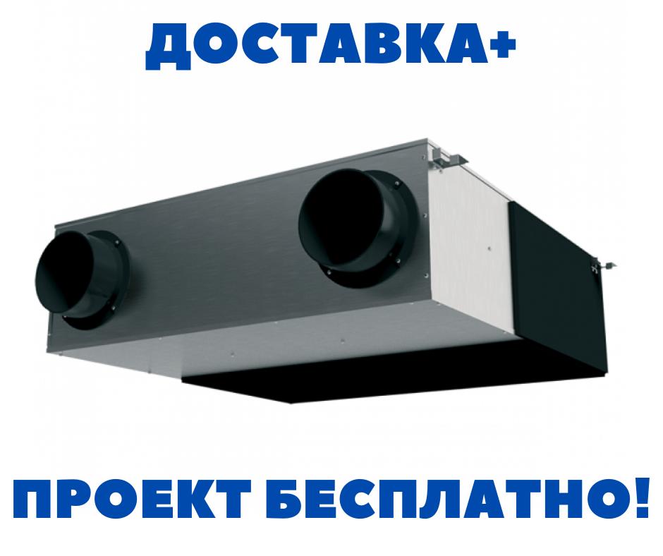 Приточно-вытяжная  вентиляционная  установка Electrolux EPVS-650(01409)