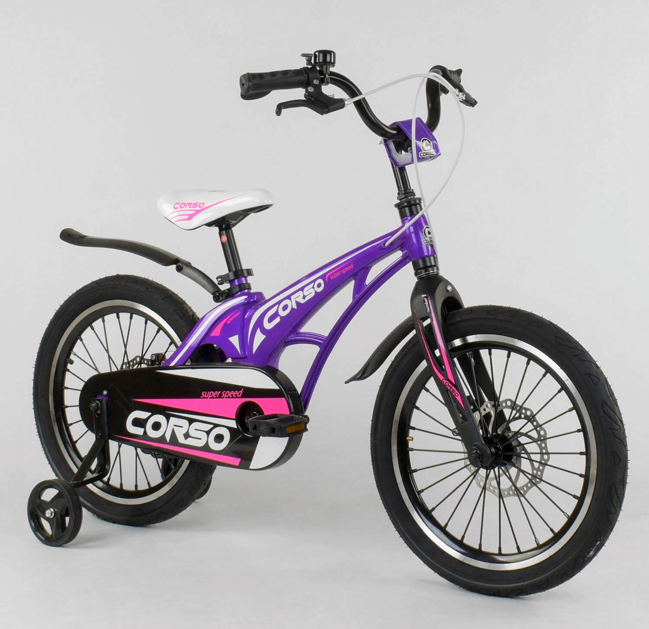 Двухколесный велосипед Magnesium 18 дюймов MG-18 W 275 магниевая рама фиолетовый