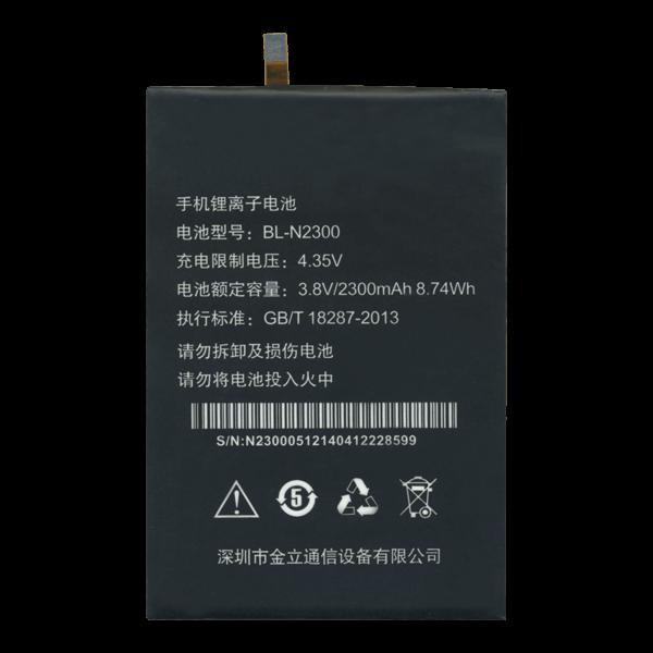 Батарея Prestigio PSP7557/Gionee GN9000 S5.5 BL-N2300 2300 мА*ч