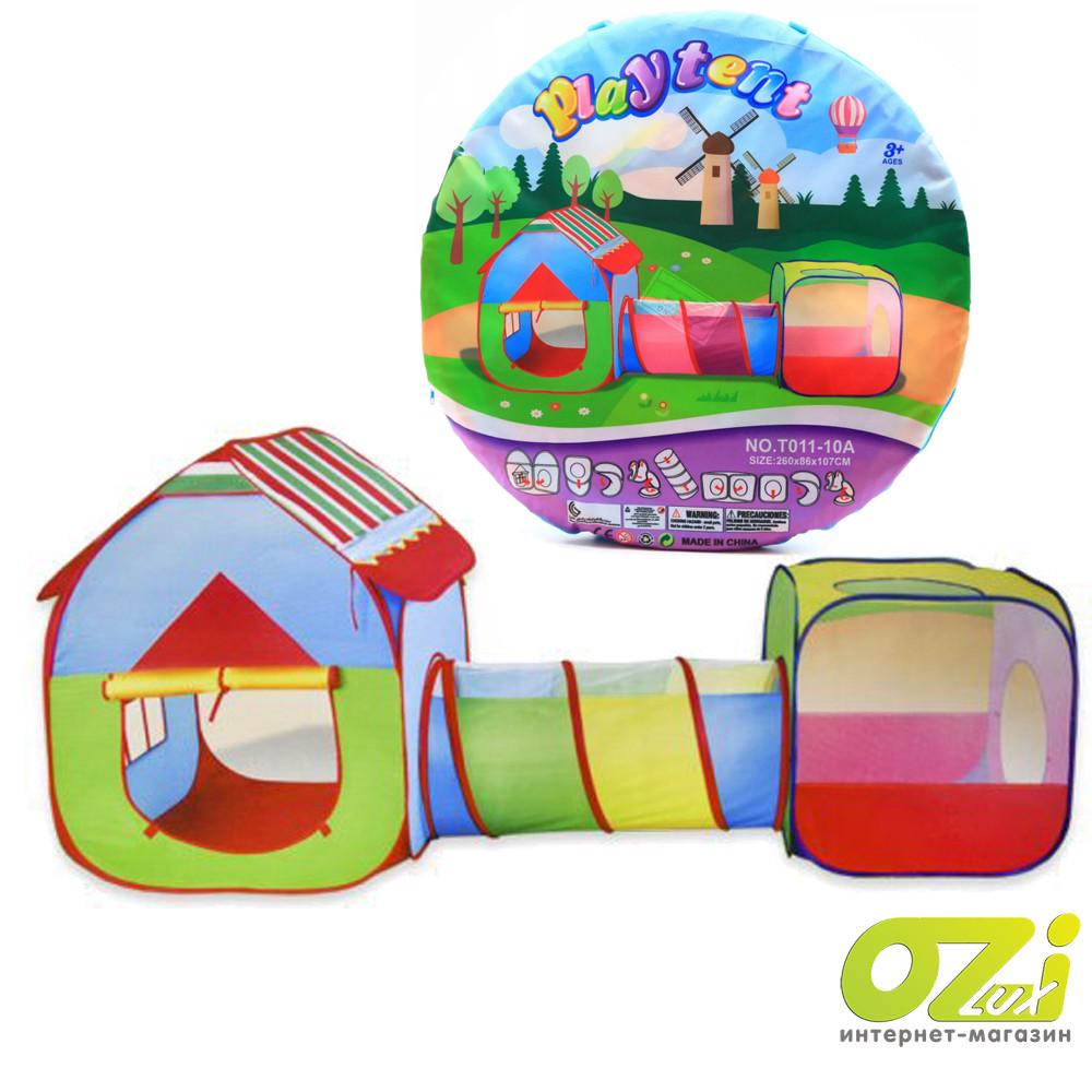 Детская палатка Т011-10В 3в1