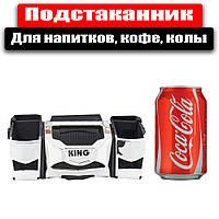 Подстаканник на решетку для напитков, кофе, колы для авто (на диффузор) + ВИЗИТНИЦА  (CZ-105D)