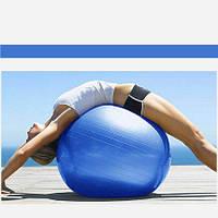 Фитбол, мяч для фитнеса голубой (d=65см)+насос, шар фитбол гимнастический для гимнастики беременных грудничков