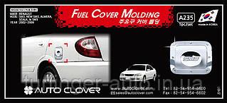 Хром-накладки на лючок бензобака Nissan Almera Classic A235
