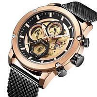 Часы мужские наручные кварцевые Naviforce с стальным ремешком