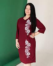 Женское платье вышиванка - Ирина, фото 2