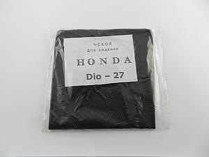 Чехол сиденья Honda Dio AF-27