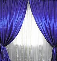 Комплект атласных штор. Цвет синий №10