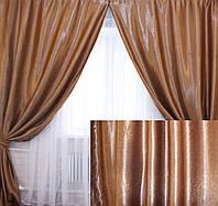 """Комплект готовых штор из ткани блэкаут """"Софт"""". Цвет коричневый 095ш"""