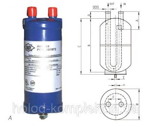 Отделитель жидкости Alco Controls А 17-511 - 3,8 lit.