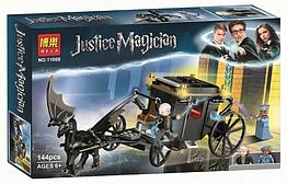 """Конструктор Bela 11008 """"Побег Грин-де-Вальда"""" (аналог Lego Harry Potter 75951), 144 дет"""