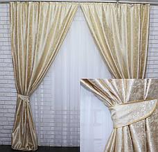 """Комплект готовых штор из жаккарда, коллекция """"Мрамор Al1"""". Цвет золотистый. Код  439ш дві штори  шириною 1м"""