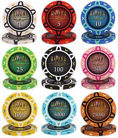 """Пробный набор """"Havana"""" по одной фишке каждого цвета (девять штук)"""
