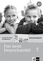 Das neue Deutschmobil 1. Lehrerhandbuch - Книга для учителя