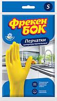 Перчатки универсальные Фрекен Бок желтые, х/б напыление, размер S- малые
