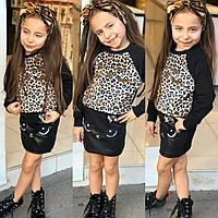 Модный детский костюм для девочки. Осенний костюм с леопардовым принтом. Нарядный костюм с юбкой. 2-4 года