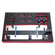 Набор фиксаторов для обслуживания двигателей VAG/Porsche, 9пр в ложементе