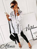 Жіноча стильна подовжена сорочка Батал